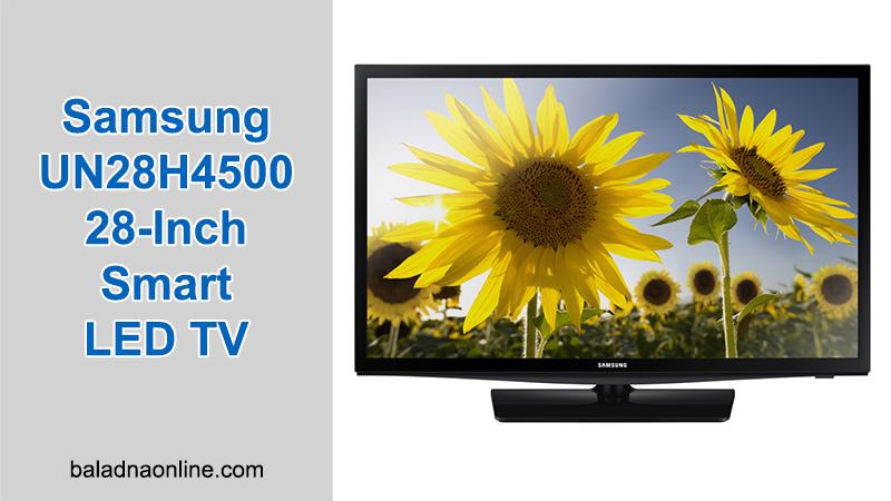 Samsung UN28H4500 28-Inch Smart TV (2021 Quick Review)