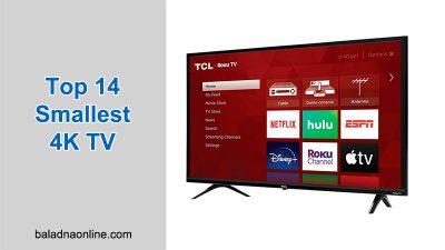 Top 14 Smallest 4K TV