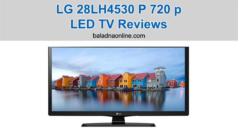 LG 28LH4530-P 720p LED HDTV
